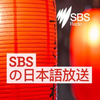 SBS Japanese - SBS??????