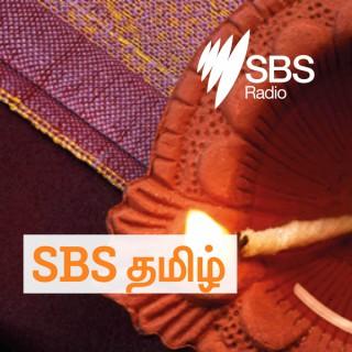SBS Tamil - SBS ?????
