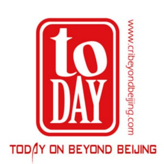 Today on Beyond Beijing's Podcast