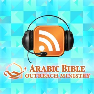 Arabic Bible Audio @arabicbible