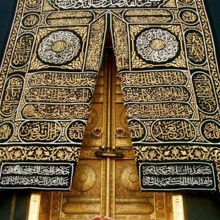 Ashaar -e Muhabbat o Maarifat