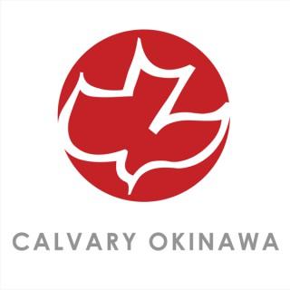 Calvary Chapel Okinawa Sermons