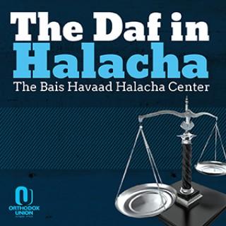 Daf in Halacha – OU Torah