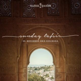 Darul Qasim Sunday Tafseer