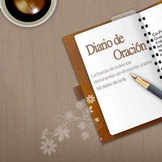 Diario de Oración - RUTCTV