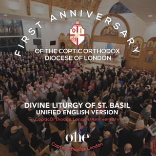 Divine Liturgy of St Basil - Unified English Version
