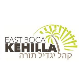 East Boca Kehilla