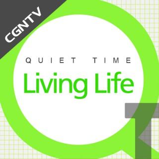 English QT - Living Life [CGNTV]