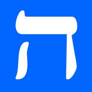 Hallel Fellowship