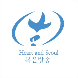 Heart and Seoul ???? - ? ?? ??