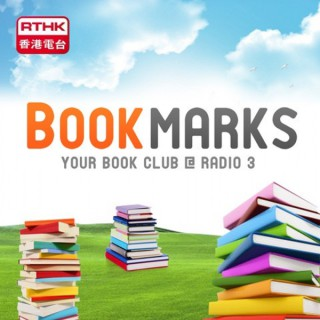 RTHK?Bookmarks