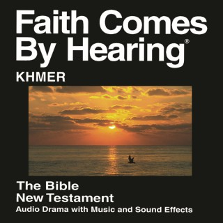 Khmer ( Old Version) Bible