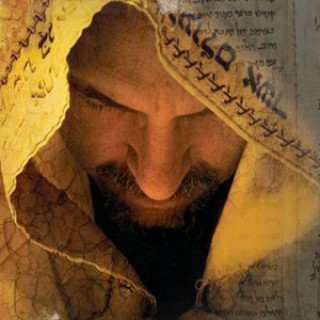 Life of Messiah from a Jewish Perspective