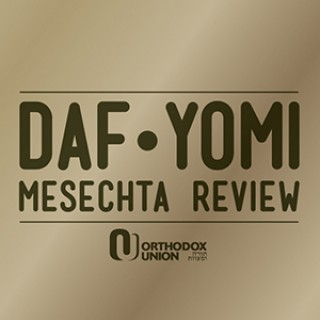 Masechta Review – OU Torah
