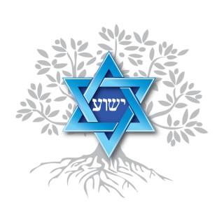 Messianic Teachings from Nachamu Ami Messianic Synagogue