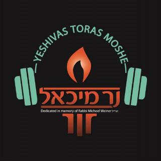 Mishna Yomis (Rabbi Sinowitz)