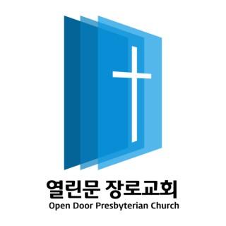 Open Door Presbyterian Church ODPC