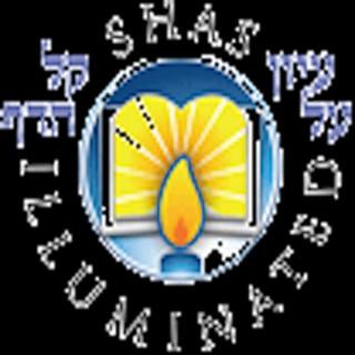 Rabbi Tzvi Thaler Shas Illuminated
