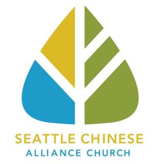 Seattle Chinese Alliance Church (Audio)