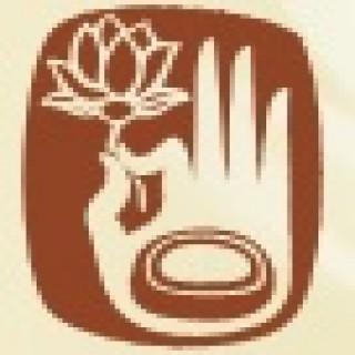 Seattle Insight Meditation Society
