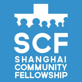 Shanghai Community Fellowship