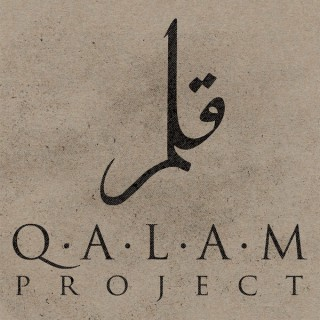 Tafseer/Reminders | Qalam Project