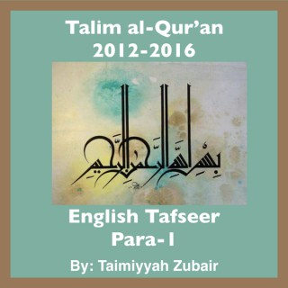 Talim al-Qur'an 2012-16-Para-1