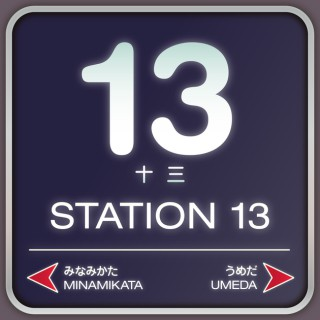 Station 13