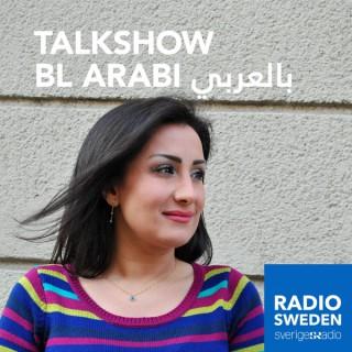 Arabisk Talkshow, Talkshow ???????