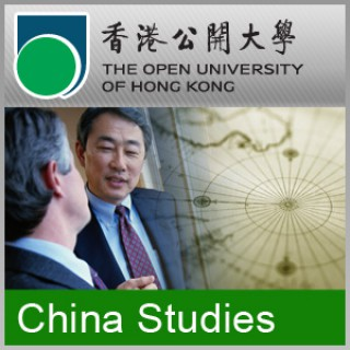 Global Politics and China