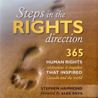 Human Rights a Day