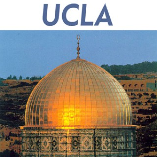 Jerusalem: The Holy City (Spring 2010): A History of Jerusalem from Ancient Canaan to Modern Israel - Audio