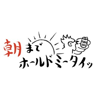 MUNEKI?HIRO????HOLD ME TIGHT!!