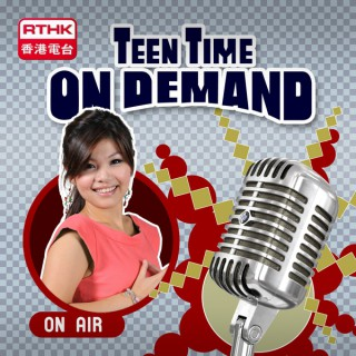 RTHK?Teen Time On Demand