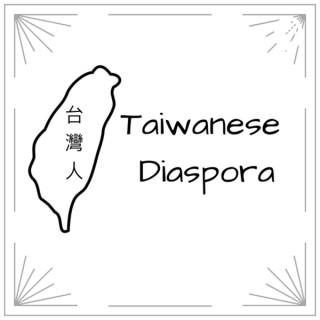 Taiwanese Diaspora 台灣人 Podcast