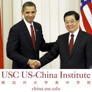 USC U.S.-China Institute Speaker Series