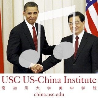 USC U.S.-China Institute Speaker Series (Audio Only)
