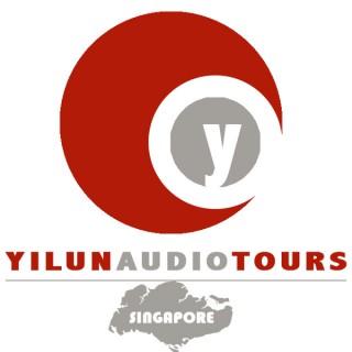 Yilun's Audio Tours Singapore