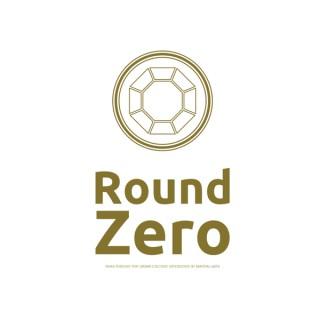 Cage Against The Machine - Round Zero