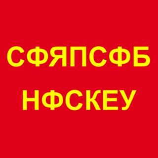 Corncob Hockey