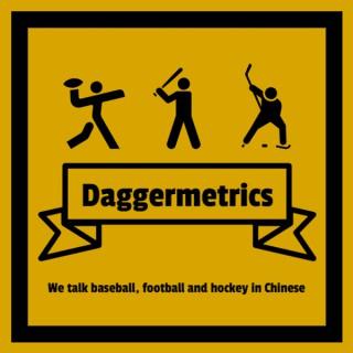 Daggermetrics