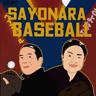Sayonara Baseball
