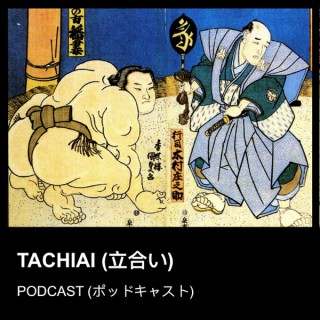 Tachiai (???)