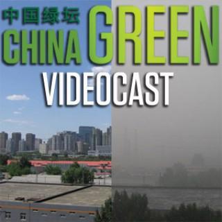 CHINA GREEN Videocast