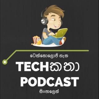 Techකතා Podcast