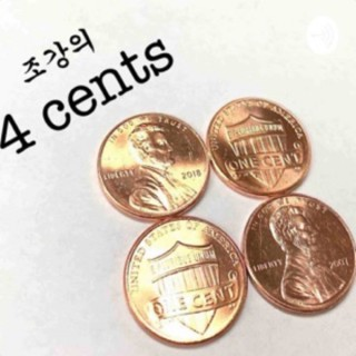 Dr.ChoGang's 4 cents (??? 4 cents)