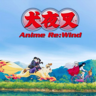 Anime Re:Wind