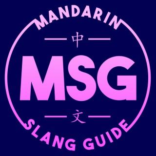 Mandarin Slang Guide