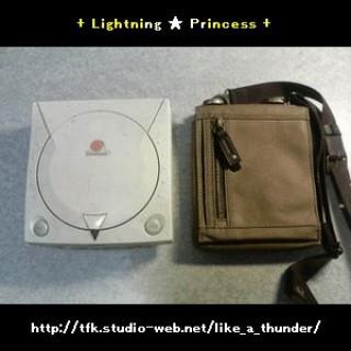 + Lightning ? Princess +