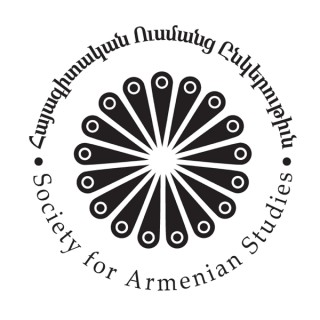 Society for Armenian Studies Podcast
